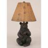 Sitting Bear Lamp